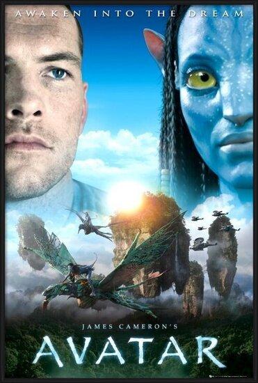 Avatar limited ed. - awaken Poster