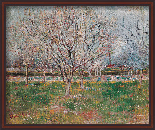 Plum Trees: Orchard in Blossom, 1888 Art Print