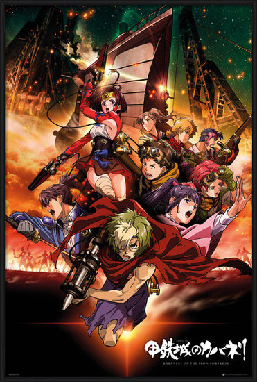 Kabaneri of the Iron Fortress - Collage Poster