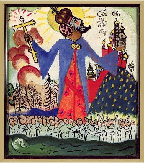 Fine Art Print St. Vladimir, 1911