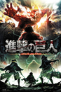 Attack On Titan - Key Art