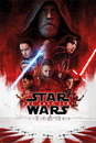 Star Wars The Last Jedi - One Sheet